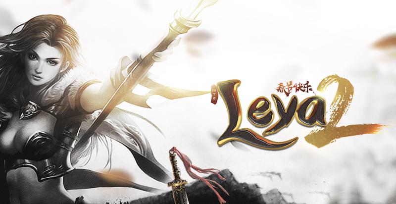 Leya 2